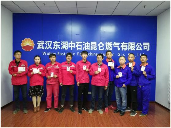 武漢東湖公司延伸服務用戶體驗中心正式開業