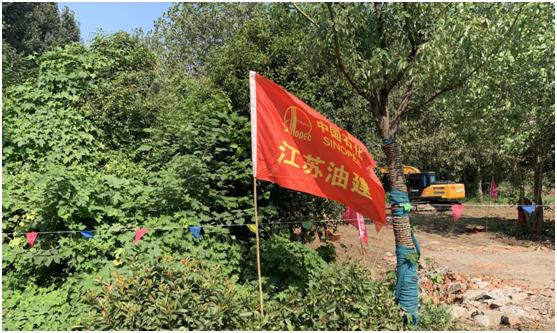南京嘉寧燃氣有限公司大唐南京電廠高壓輸氣管道項目正