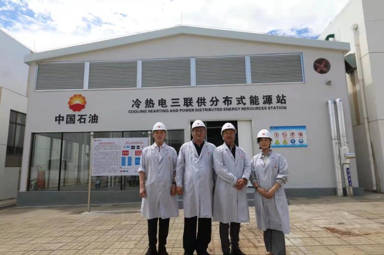 三亞昆侖儲備庫分布式能源項目正式投運