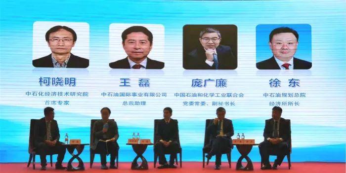 中國石油經濟技術研究院發布《國內外油氣行